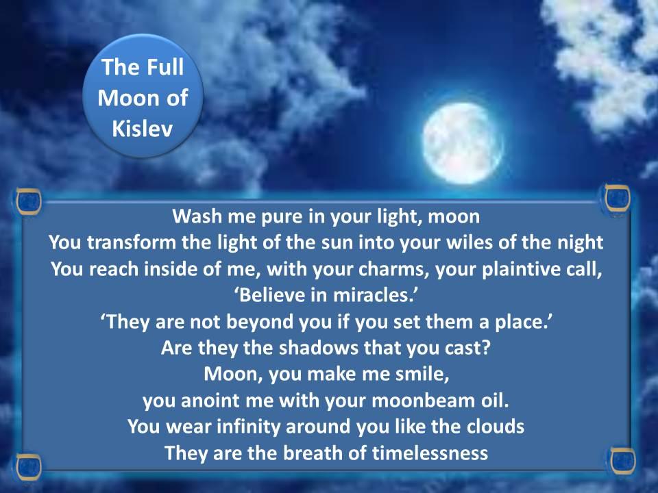 the-full-moon-of-kislev